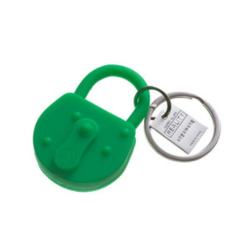 Reality Keychain Lock Green